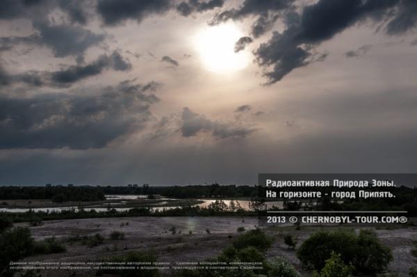 Радиоактивная Природа Припяти.